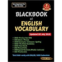 New Blackbook of English Vocabulary (SSC Vocabulary) By NIKHIL GUPTA (paperback)2019
