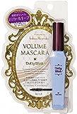 Dolly Wink Koji Volume Mascara