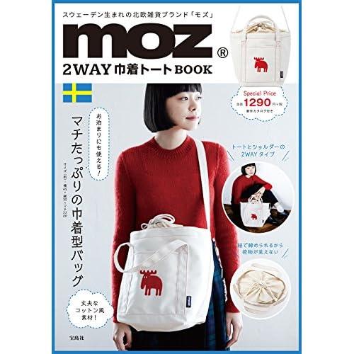 moz 2WAY巾着トートBOOK 画像
