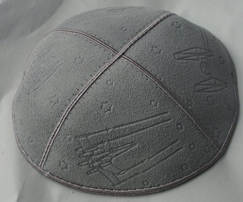 Gift Idea for a Jewish Person - Grey Suede Kippah with Embossed Design Star Wars, Yarmulkes with Star Wars Spacecraft