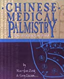 Book Cover for Chinese Medical Palmistry: Your Health in Your Hand