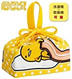 pos.301636 Gudetama lunch purse KB7 household utensils container Stocker seasoning container [parallel import goods]