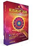 Astrocomp Astrology Softwares Kismat 2018
