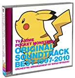 Pocket Monsters Best 1997-2010