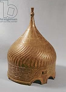 "'de pared Lienzo 40x 60cm: ""Casco, from Irán (Silver & Iron), imagen sobre lienzo"