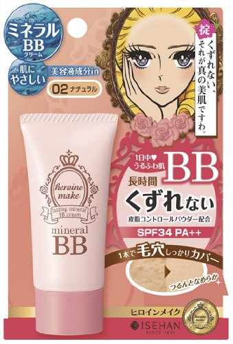 Kiss Me Heroine Make Lasting Mineral BB Cream SPF34 PA++ 02 Natural 30g by ISEHAN by ISEHAN