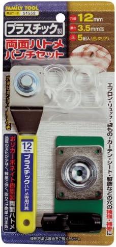 ファミリーツール(FAMILY TOOL) プラスチック製 両面ハトメパンチセット 12mm クリア 51552