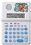 Yokai watch Yokai talking calculator