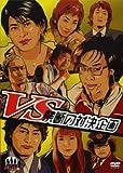 ドラバラ鈴井の巣 DVD第6弾 VS 禁断の対決企画
