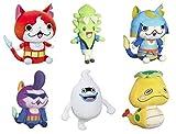 Yo-Kai Watch Plush 6 Figure Bundle - Noko, Wiglin, Baddinyan, Jibanyan, Whisper, and Shogunyan