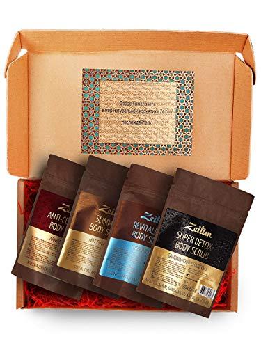 Zeitun Spa Gift Set of 4 Body Scrubs - Anti Cellulite & Slimming and Detox Exfoliating Coffee Scrubs Kit - Perfect Body 1.8 oz each ()