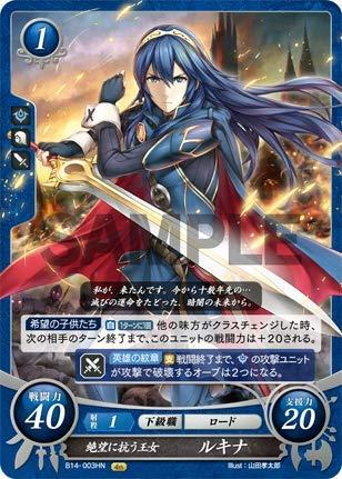 Amazon com: Nintendo Japanese Fire Emblem 0 Cipher Card
