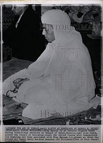 1962 Vintage Picture - Historic Images - 1962 Vintage Press Photo King Hassan II At Mosque Service- RSA00081