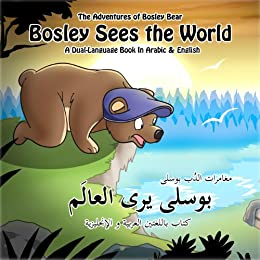 Bosley Sees the World: A Dual Language Book in Arabic and English (The Adventures of Bosley Bear 1) by [Johnson, Tim]
