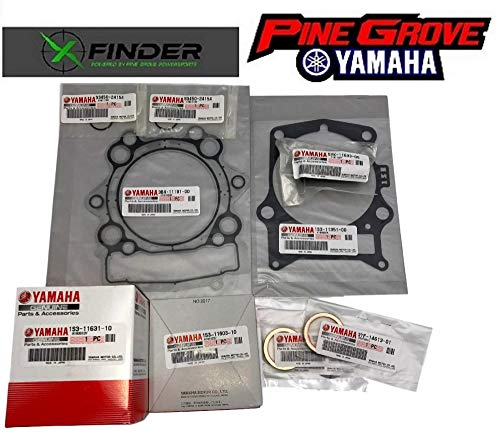 2007-2014 Yamaha Raptor 700/700R Piston Kit- Genuine OEM, Includes X-Finder and Pine Grove Yamaha Stickers
