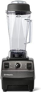 Vita-Mix Vita-Prep 64 Oz 3 Speed Blender
