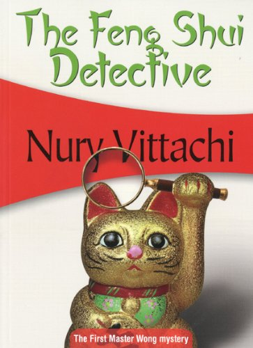 Image of The Feng Shui Detective: Feng Shui Detective #1