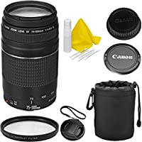 Canon EF 75-300mm f/4-5.6 III Telephoto Zoom CT Lens Bulk Packaging Kit for Canon DSLR Cameras