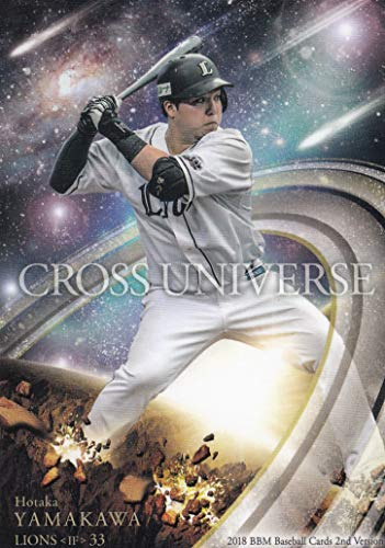 2018 BBM ベースボールカード 2ndバージョン CU42 山川 穂高 埼玉西武ライオンズ (CROSS UNIVERSE)