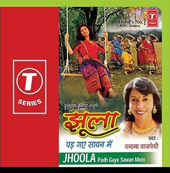 Mahesh Prabhakar - Jhoola Padh Gaye Sawan Mein - Amazon com