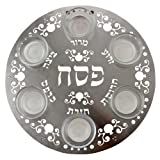 Modern Laser Cut Seder Plate With a Pomegranate Motif