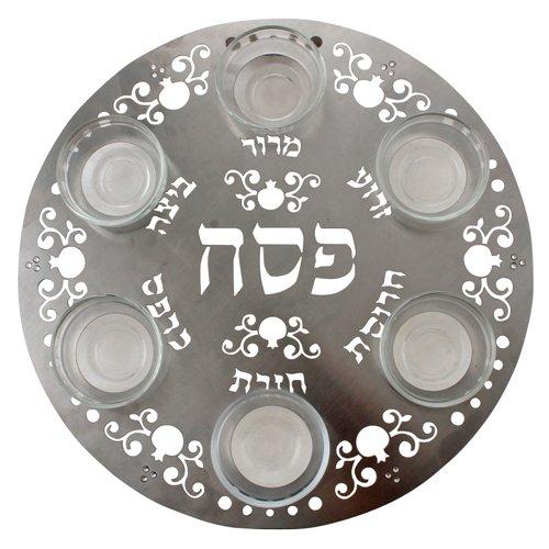 Modern Laser Cut Seder Plate With a Pomegranate Motif