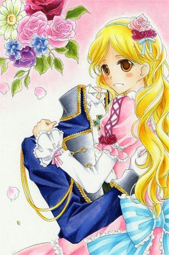 忘却の首と姫 4 (花とゆめCOMICS)