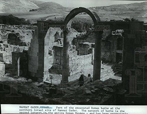 1983 Press Photo Roman baths at the northern Israel site of Hammat - Israel Site