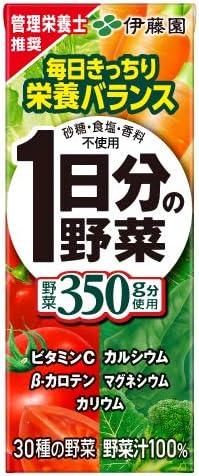 伊藤園 1日分の野菜 200ml 紙パック120本入