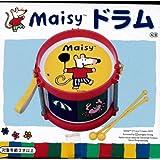 maisy  ドラム