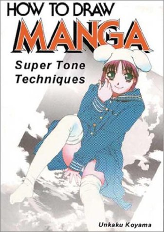 How To Draw Manga, Volume 13: Super Tone Techniques (Graphic-Sha Unnumbered)