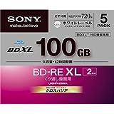 5 Sony Blu Ray BDXL Discs 100 GB BD-RE BDXL 3D Bluray Triple Layer Bluray Disc