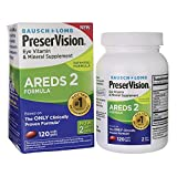 #10: PreserVision AREDS 2 Vitamin & Mineral Supplement, Soft Gels 120 ea