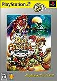ダーククロニクル(the Best) [PS2]