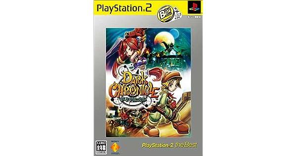 ダーククロニクル PlayStation 2 the Best: Amazon.es: Videojuegos