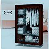 GTC 4+1+1 Layer Fancy And Portable Foldable Closet Multipurpose Wardrobe With Shelves (Need To Be Assembled) 105Nt (Coffee)