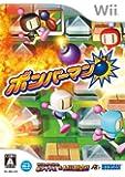 ボンバーマン - Wii