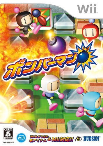 Bomberman [Japan Import]
