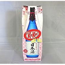 Kit kat Japanese Liquor SAKE Flavor KIT KAT Chocolate 9pcs! (Japan Imports)