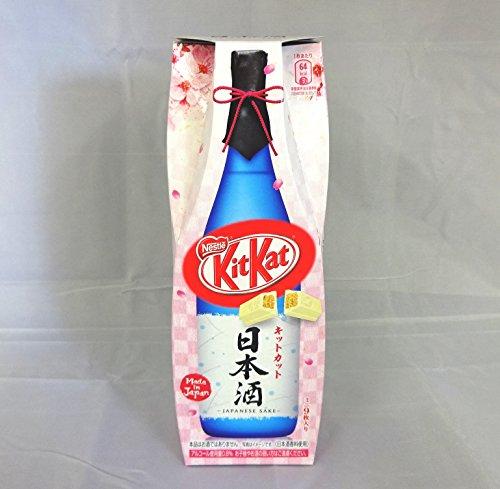 Nestle Kit Japanese Liquor Chocolate Imports