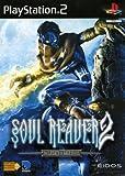 Legacy of Kain : Soul Reaver 2