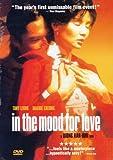 In The Mood For Love (Hua yang nian hua)  / Les Silences du Désir (Bilingual)