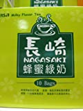 Casa Nagasaki Honey Milk Green Tea 8.81 Oz (Pack of 1) For Sale