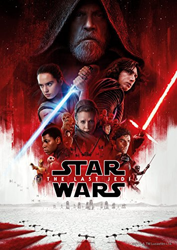 Star Wars: Episode VIII: The Last Jedi (Bilingual)