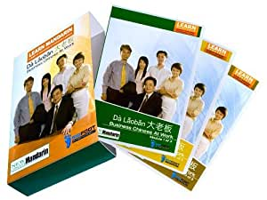 Learn Business Mandarin Chinese [3 DVDs and booklets set] (for Intermediate and Advanced Mandarin Learners)
