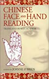 img - for Chinese Face and Hand Reading (Chinese popular classics) book / textbook / text book