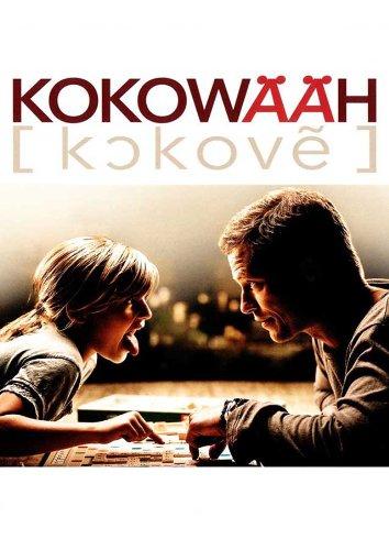 Kokowääh Film