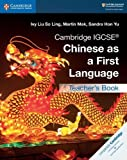 Cambridge IGCSE® Chinese as a First Language Teacher's Book (Cambridge International IGCSE) (Chinese Edition)