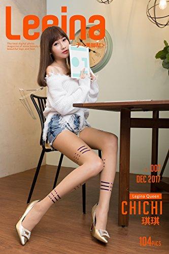 Asian feet japanese girl