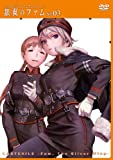 Animation - Last Exile: Ginyoku No Fam No.03 [Japan DVD] VTBF-153